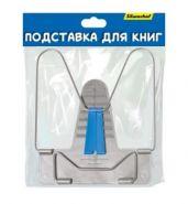 Подставка д/книг пластик+металл ассорт. 670025 Silwerhof