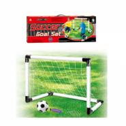 """Набор для игры в футбол """"Ворота"""", 97 см"""